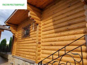 будинок після реставрації фарба для дерева impra lan i100 g400 грунт грунтівка