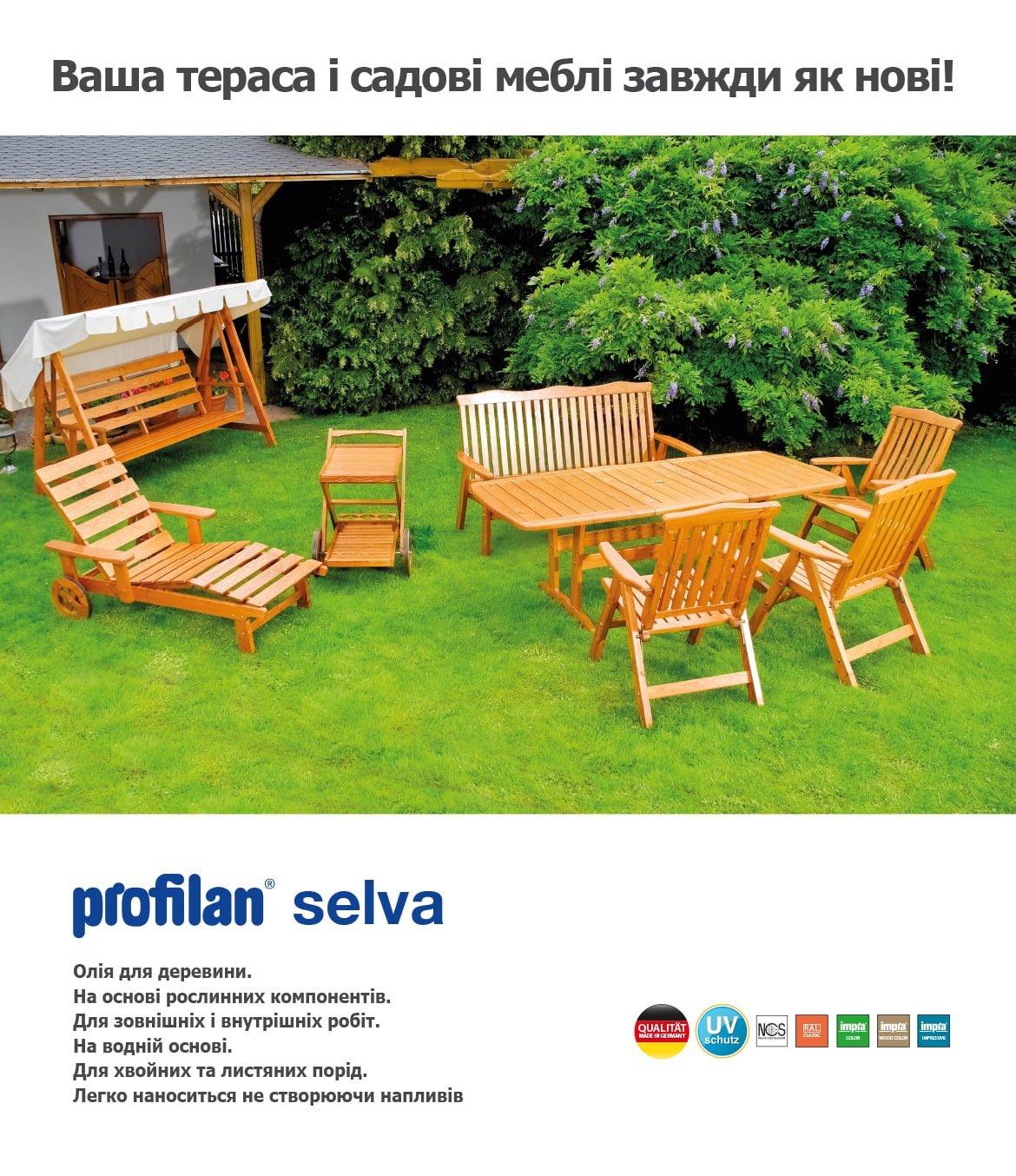 Profilan Selva натуральна олія для деревини на водній основі