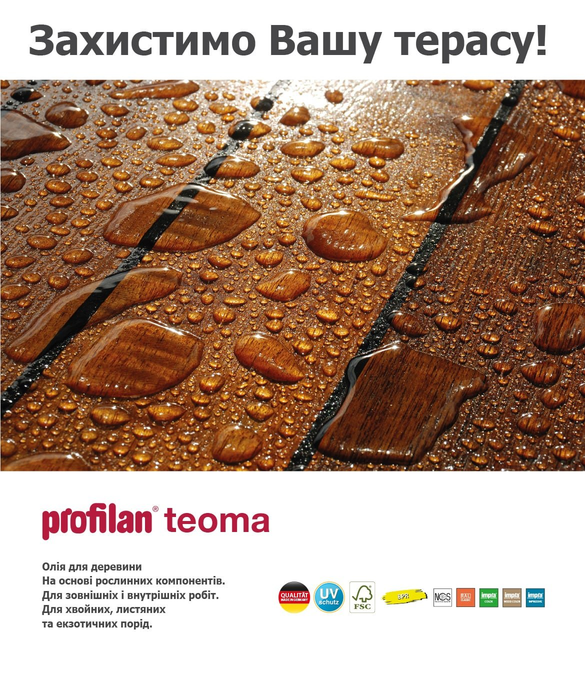 Impra Poster teoma